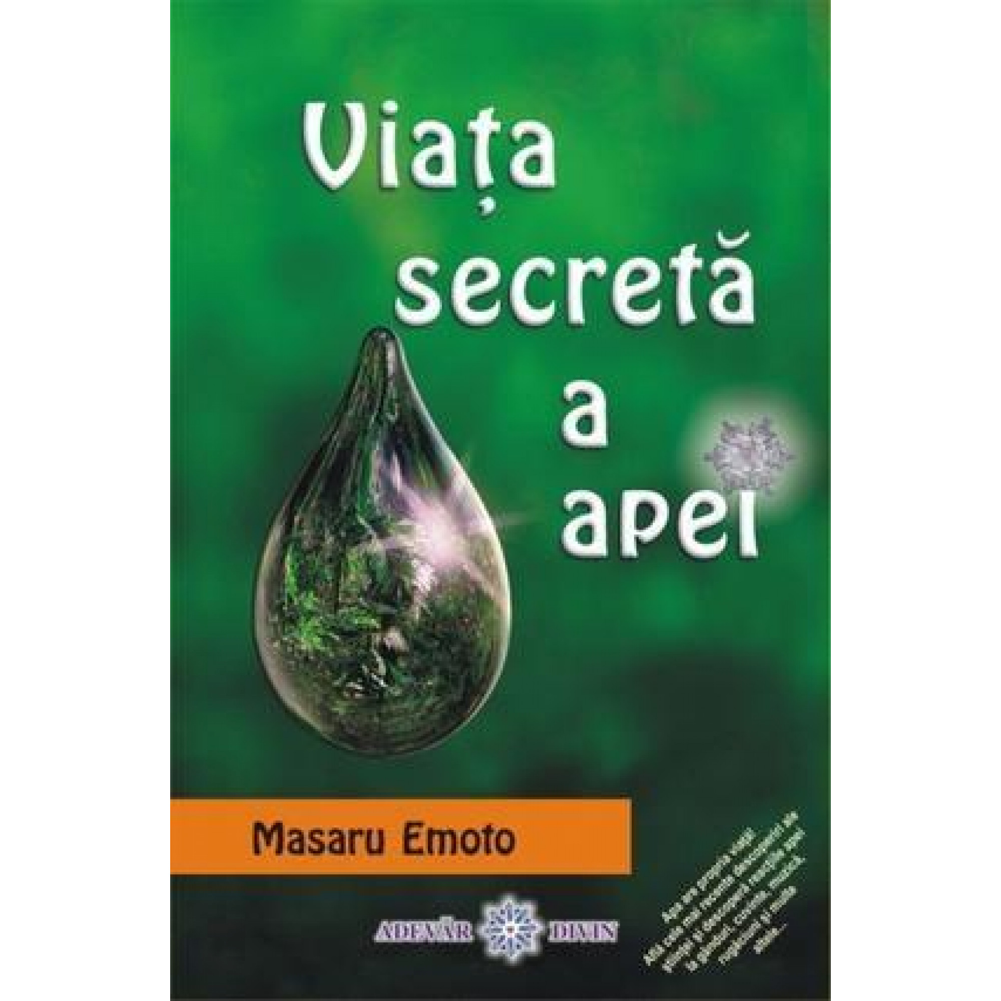 Viața secretă a apei
