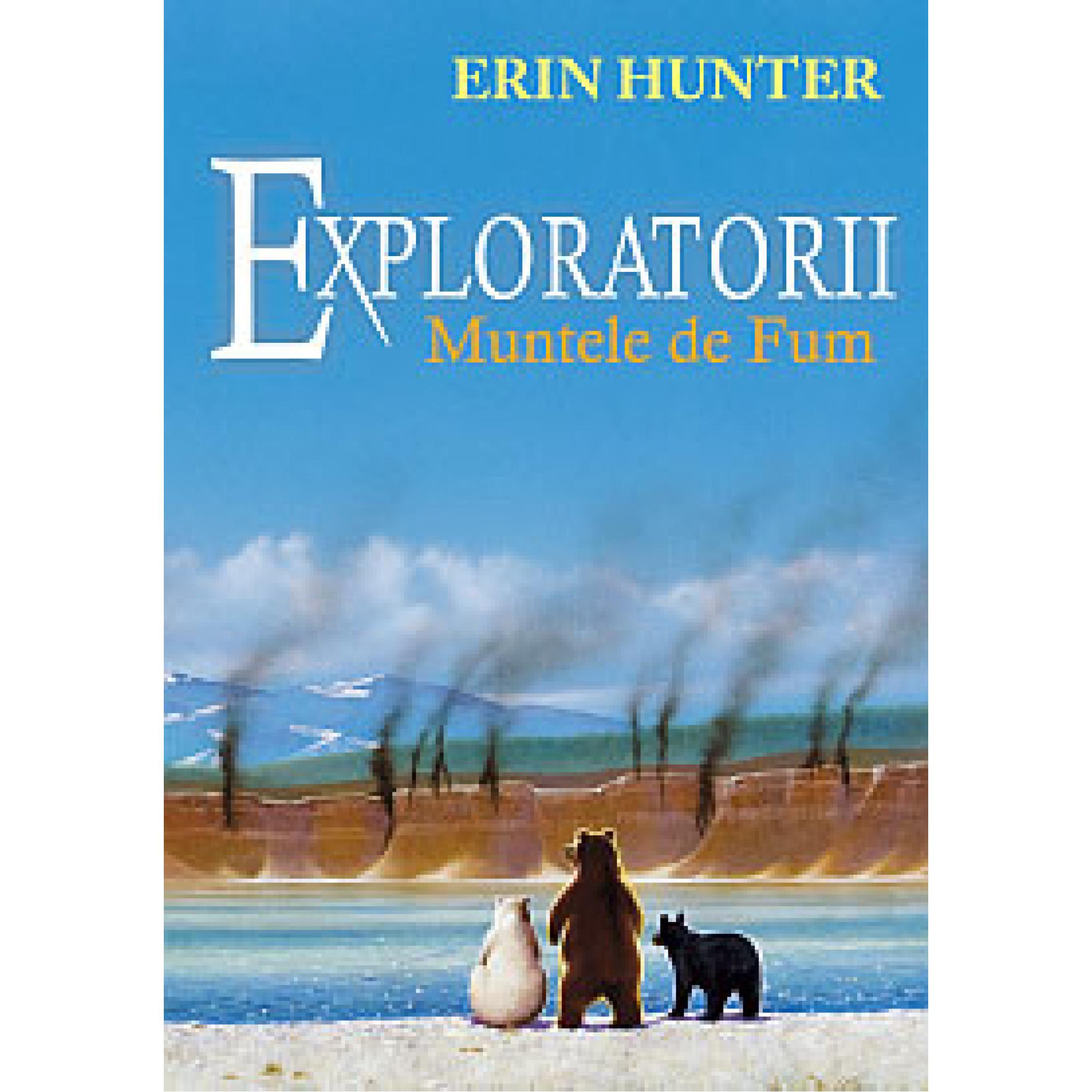 Exploratorii. Cartea a III-a. Muntele de fum