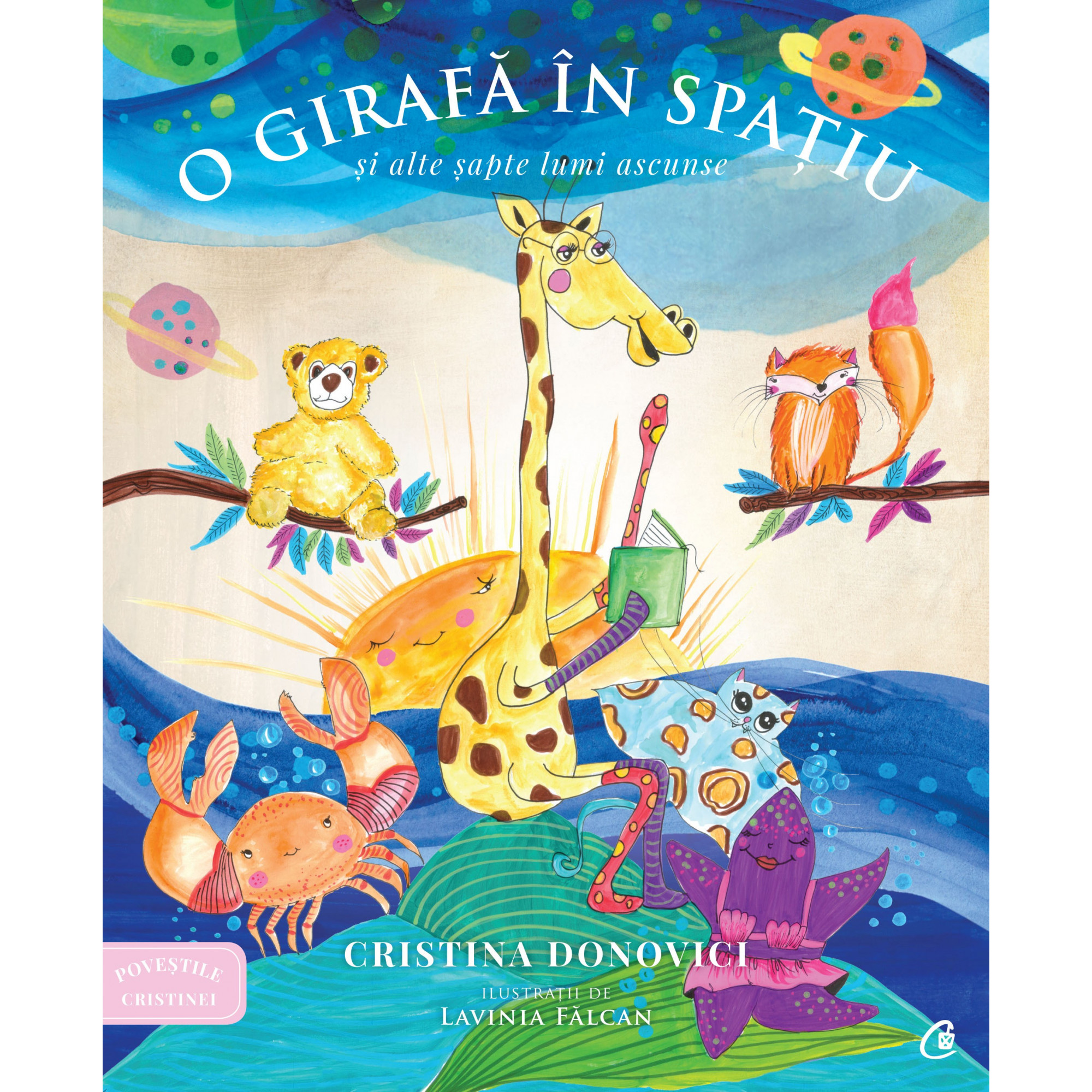 O girafă în spațiu și alte șapte lumi ascunse