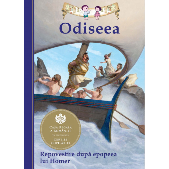 Odiseea. Repovestire după epopeea lui Homer. Ediţia a III-a; Tania Zamorsky