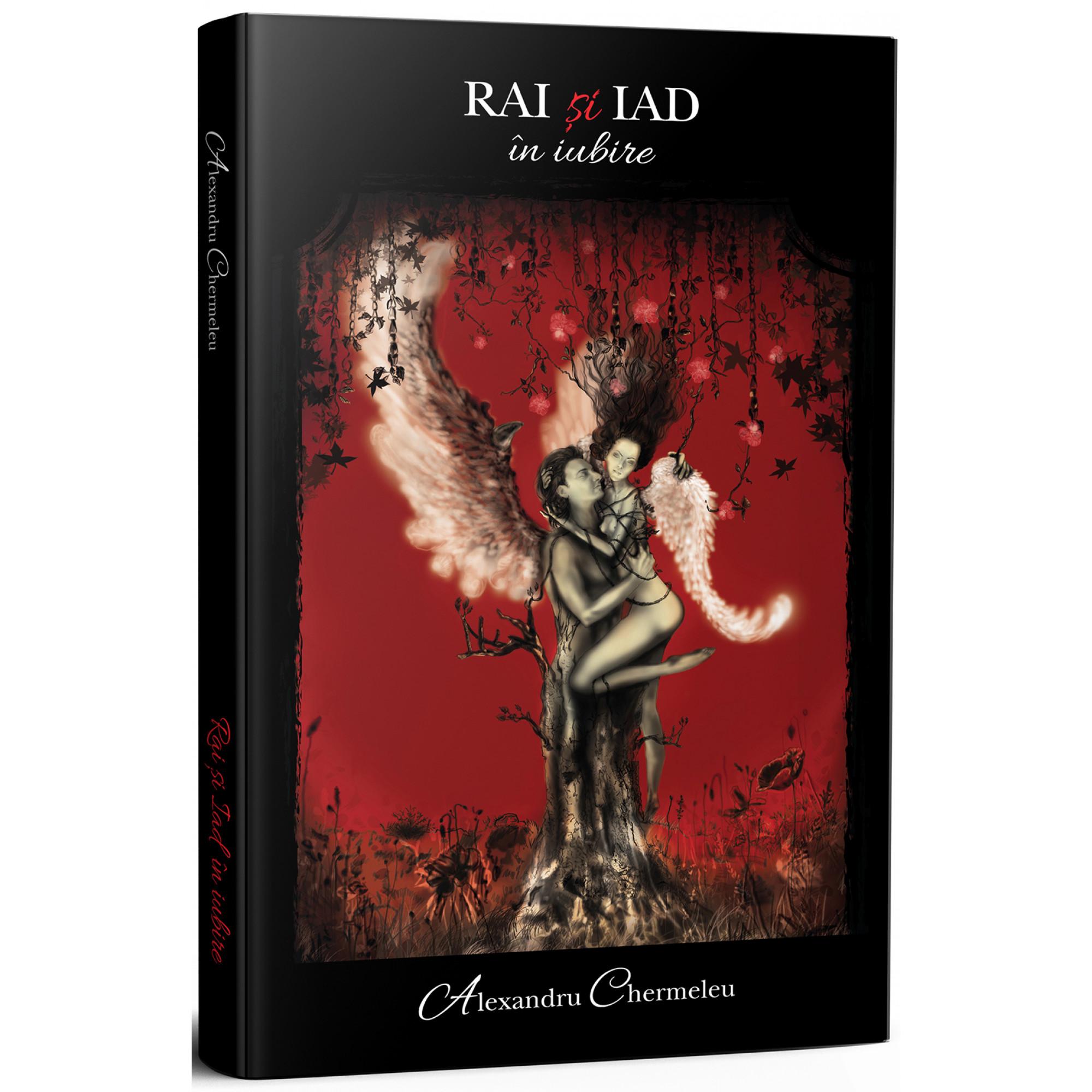 RAI și IAD în iubire